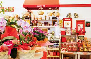 フラワーショップよこまちストア五戸店舗画像